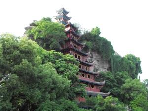 Pagoda!
